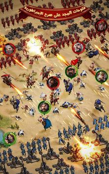 الفاتحون : صراع العروش apk screenshot