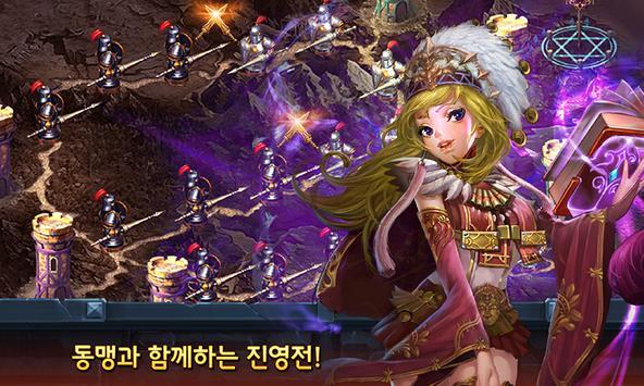 덱히어로즈: Deck Heroes apk screenshot