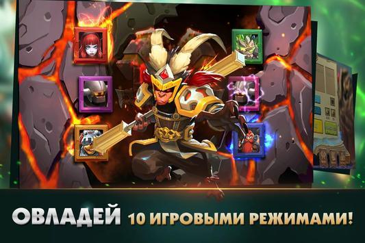 Скачать clash of lords 2: битва легенд 1. 0. 215 для android.