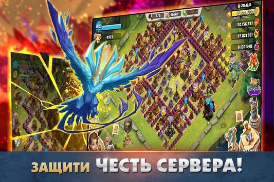 Битва легенд 2 вербовка на 1 000 000 самоцветов clash of lords 2.