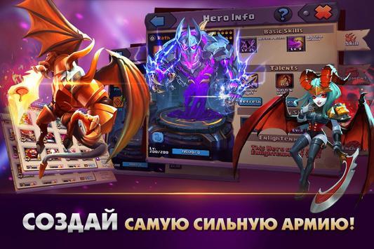 Clash of lords 2 вики | fandom powered by wikia.
