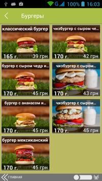 Cooper Burgers apk screenshot