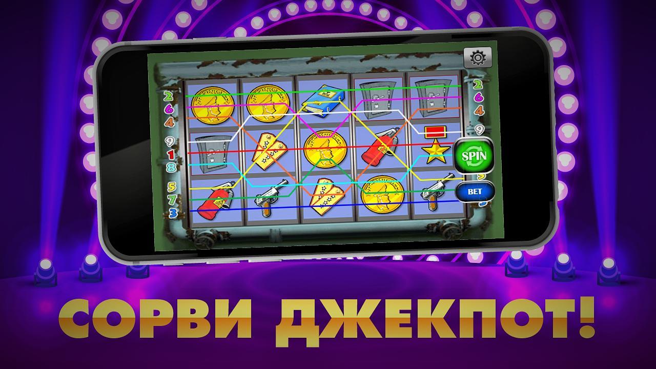 Миллион игровые автоматы онлайнi казино фламенко