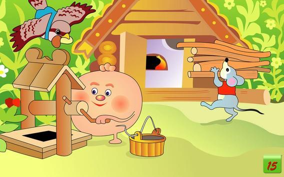 Детская сказка с песенками apk screenshot