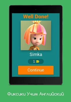 Фиксики учим английский screenshot 12