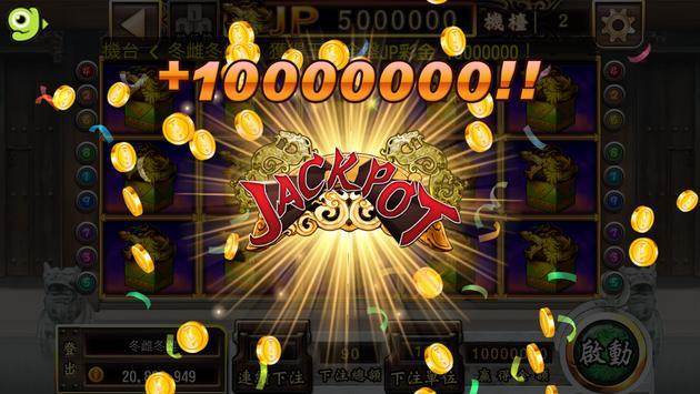 戰三國 slot gametower apk screenshot