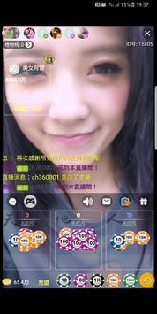 941 Life screenshot 1