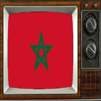 Satellite Morocco Info TV poster