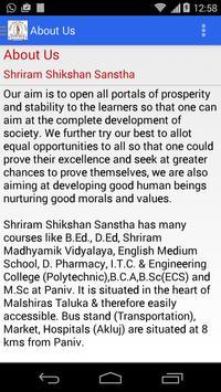 Shriram Shikshan Sanstha apk screenshot