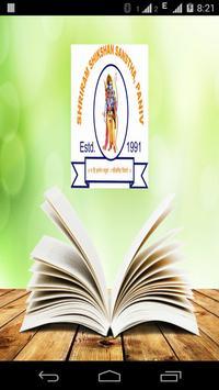 Shriram Shikshan Sanstha poster
