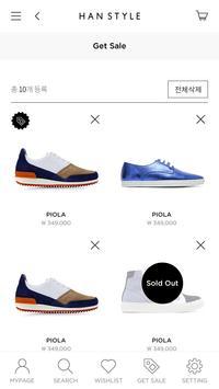 IHANSTYLE - 아이한스타일 apk screenshot