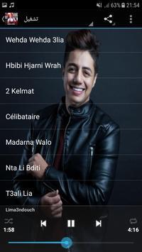 Ihab Amir 2018 screenshot 3