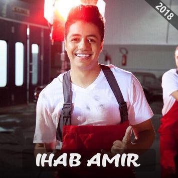 Ihab Amir 2018 poster