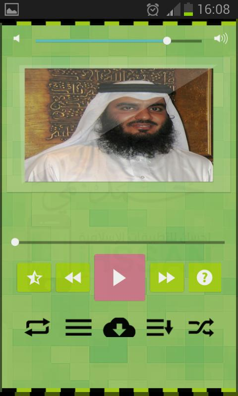 Holy Quran MP3 - Ahmed Ajmi for Android - APK Download