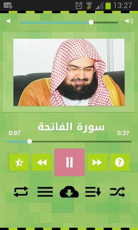 ABDERRAHMAN GRATUIT QURAN SOUDAIS MP3 KARIM TÉLÉCHARGER