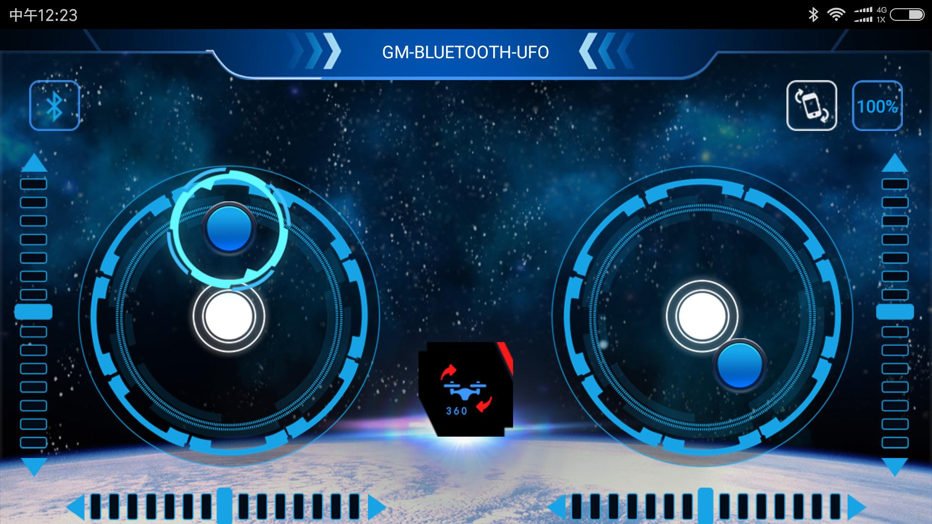 YD-BLUETOOTH-UFO for Android - APK Download