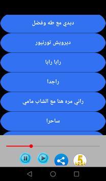 Songs of Cheb Khaled apk screenshot