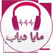 Maya Diab Songs icon
