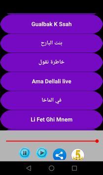 Songs of Cheb Mami screenshot 1