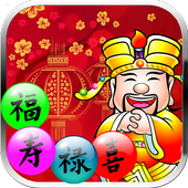 Chinese New Year Lucky Shooter icon