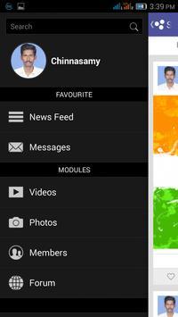 IJMS Alumni Network apk screenshot