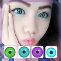 Beautiful Color Contact Lens
