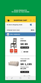 IKEA FRIENDS screenshot 2