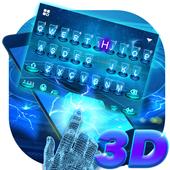 Hologram Blue Keyboard Theme icon