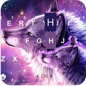 Starry Wolf Keyboard Theme icon