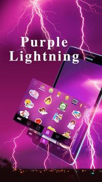PurpleLightning Kika Keyboard screenshot 3