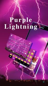 PurpleLightning Kika Keyboard poster