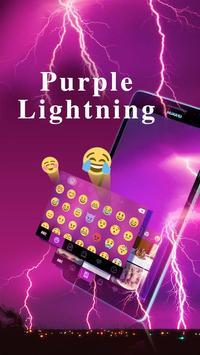 PurpleLightning Kika Keyboard screenshot 1
