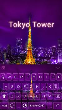 Tokyo Tower theme for keyboard poster