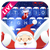 Animated Christmas Keyboard Theme APK