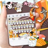 Cute Sushi icon