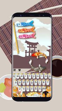Cute Sushi screenshot 3