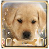 Cuteness Puppy Keyboard Theme icon