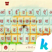 Delhi City Keyboard Theme icon