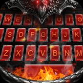 Gloomy Devil icon