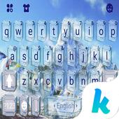 Himalayan Keyboard Theme icon