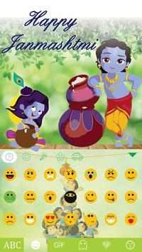 Janmashtami Keyboard Theme apk screenshot