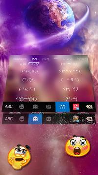 Live Sky Galaxy Keyboard Theme screenshot 3