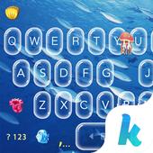 Keyboard - Sea World New Theme icon