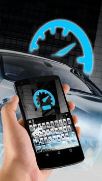 Sports Cool Car Keyboard Theme apk screenshot
