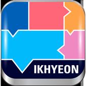 익현모바일2 icon