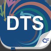 DTS설명회 icon