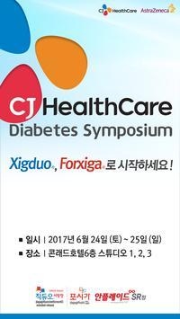 Diabetes Symposium poster