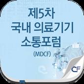 The 4th IMDCF icon