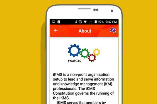 KMSG15 apk screenshot