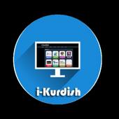 i-Kurdish icon